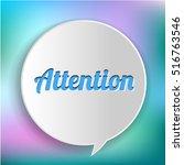 attention 3d blue icon speech...   Shutterstock .eps vector #516763546