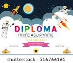 certificate kids diploma ... | Shutterstock .eps vector #516766165