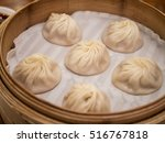 closeup of xiao long bao ...   Shutterstock . vector #516767818