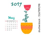 vector calendar for may 2017... | Shutterstock .eps vector #516789298