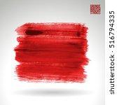 brushstroke and texture. vector ... | Shutterstock .eps vector #516794335