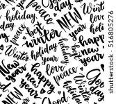 merry christmas written pattern ... | Shutterstock .eps vector #516805276