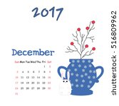 calendar december 2017. vector... | Shutterstock .eps vector #516809962