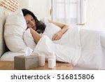sick asian woman sleeping in...   Shutterstock . vector #516815806