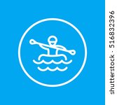 rafting line icon in circle ... | Shutterstock .eps vector #516832396