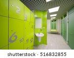 empty modern cloakroom  sink... | Shutterstock . vector #516832855
