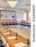 kiev  ukraine  12 september... | Shutterstock . vector #516836845