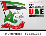 united arab emirates national... | Shutterstock .eps vector #516851386