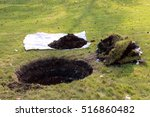 planting hole and a soil heap... | Shutterstock . vector #516860482