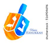 Illustration Of Happy Hanukkah...