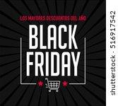 black friday sale inscription... | Shutterstock .eps vector #516917542