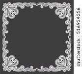 lace frame | Shutterstock .eps vector #516924256
