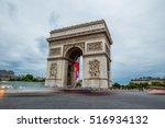 arc de triomphe in paris  france | Shutterstock . vector #516934132