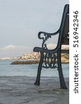 Empty Wrought Iron Bench A...