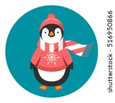 penguin in sweater  hat and... | Shutterstock .eps vector #516950866