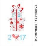 elegant christmas background... | Shutterstock .eps vector #516950926