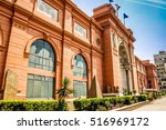 cairo  the egyptian museum in... | Shutterstock . vector #516969172