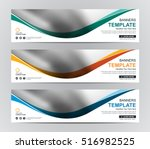 abstract banner design... | Shutterstock .eps vector #516982525