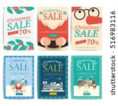 christmas social media sale... | Shutterstock .eps vector #516983116