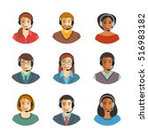 call center agents flat avatars.... | Shutterstock .eps vector #516983182