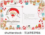 xmas postcard with christmas... | Shutterstock .eps vector #516983986