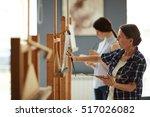 paint blend | Shutterstock . vector #517026082