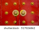 Red Door In Chinese Style