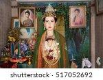 yangon  myanmar   9 october... | Shutterstock . vector #517052692