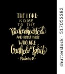 the lord is close to the... | Shutterstock .eps vector #517053382