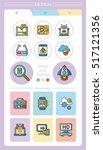 icon set technology vector | Shutterstock .eps vector #517121356