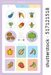 icon set vegetable vector | Shutterstock .eps vector #517121518