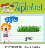 flashcard letter g is for grass ... | Shutterstock .eps vector #517146682