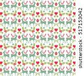 vector christmas pattern | Shutterstock .eps vector #517153042