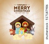holy family manger scene. merry ... | Shutterstock .eps vector #517187986