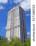 modern high rise apartment... | Shutterstock . vector #517188532