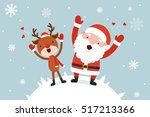 santa and reindeer | Shutterstock .eps vector #517213366