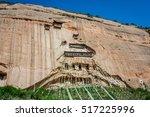 mati si temple  gansu  china | Shutterstock . vector #517225996