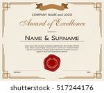 award of excellence with wax... | Shutterstock .eps vector #517244176