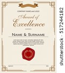 award of excellence with wax... | Shutterstock .eps vector #517244182