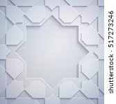 arabic geometric pattern design ... | Shutterstock .eps vector #517273246