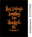 there is always something to be ... | Shutterstock .eps vector #517275502