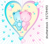 cute bear cartoon characters... | Shutterstock .eps vector #51729493