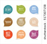 set of modern sale stickers | Shutterstock .eps vector #517307158