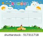 background frame design of... | Shutterstock .eps vector #517311718