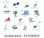 vector polygonal set of... | Shutterstock .eps vector #517330522