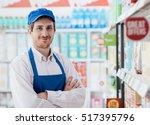 confident smiling supermarket...   Shutterstock . vector #517395796