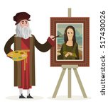 da vinci painting the mona lisa ... | Shutterstock .eps vector #517430026