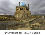 ruins of historical wall around ... | Shutterstock . vector #517461586