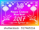 rainbow colors 2017 new year... | Shutterstock . vector #517465216