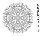 floral mandala  vector... | Shutterstock .eps vector #517489705